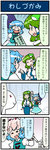 2girls 4koma :3 artist_self-insert blue_eyes blue_hair closed_eyes comic commentary constricted_pupils detached_sleeves dress emphasis_lines frog_hair_ornament gradient gradient_background green_eyes green_hair hair_ornament hair_tubes head_grab heterochromia highres juliet_sleeves karakasa_obake kochiya_sanae kyubey long_sleeves mahou_shoujo_madoka_magica mizuki_hitoshi multiple_girls oriental_umbrella puffy_sleeves real_life_insert red_eyes snake_hair_ornament surprised sweatdrop tail tatara_kogasa touhou translated umbrella