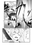 3girls :d =3 ^_^ bangs blush breasts closed_eyes collarbone combat_knife comic commentary_request dog_tags eyebrows_visible_through_hair greyscale gun hair_flaps hair_ornament hair_ribbon hairclip hibiki_(kantai_collection) highres holding holding_gun holding_knife holding_weapon kantai_collection kicking knife long_hair medium_breasts monochrome motion_blur multiple_girls open_mouth pants remodel_(kantai_collection) ribbon rifle ryuujou_(kantai_collection) smile smoke_trail tank_top translated twintails weapon yua_(checkmate) yuudachi_(kantai_collection)