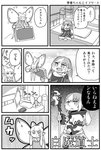 2girls 4koma anger_vein bangs bed blunt_bangs blush book bow closed_eyes comic commentary eos_(ff14) eyebrows_visible_through_hair fairy fakkuma final_fantasy final_fantasy_xiv flying frown greyscale hair_bow holding holding_book lalafell monochrome multicolored_hair multiple_girls on_bed one_eye_closed open_mouth pillow pointy_ears robe rubbing_eyes scholar_(final_fantasy) short_hair simple_background speech_bubble staff sweatdrop talking teleport translated twintails two-tone_background two-tone_hair two_side_up white_mage