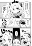 ... 2girls :o abigail_williams_(fate/grand_order) bangs bow cape closed_mouth comic cream ereshkigal_(fate/grand_order) eyebrows_visible_through_hair fate/grand_order fate_(series) food greyscale hair_bow hand_to_own_mouth hand_up hat head_tilt index_finger_raised long_hair long_sleeves monochrome multiple_girls pancake parted_bangs parted_lips rioshi skull sleeves_past_fingers sleeves_past_wrists spine spoken_ellipsis stack_of_pancakes tears tiara translated two_side_up very_long_hair wavy_mouth younger