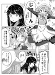 2girls ahoge akebono_(kantai_collection) alternate_costume apron bandana dress drill_hair enmaided frilled_apron frills full_body greyscale hair_bobbles hair_ornament index_finger_raised kantai_collection lens_flare long_hair maid mary_janes monochrome multiple_girls open_mouth outstretched_arms sazanami_(kantai_collection) shino_(ponjiyuusu) shoes short_hair translated twin_drills ushio_(kantai_collection)