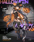 1girl alternate_costume alternate_hairstyle bangs belt black_footwear black_gloves black_hair black_leotard boots breasts bren_(girls_frontline) candy cape character_name cleavage copyright_name cross-laced_footwear earrings eyebrows_visible_through_hair food full_body girls_frontline gloves grey_hair gun haijin hair_between_eyes hair_ribbon half_gloves hat high_heel_boots high_heels holding holding_gun holding_weapon jewelry lace-up_boots large_breasts leotard light_machine_gun logo long_hair multicolored_hair official_art open_mouth pouch pumpkin red_eyes ribbon sidelocks slit_pupils smile star strap thigh_strap thighhighs thighs torn_cape tress_ribbon underbust watermark weapon witch_hat wrist_straps