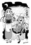 2girls animal_ears apron bird blackcat_(pixiv) commentary crescent_moon crest dated dress dual_persona eel eyebrows_visible_through_hair food_stand geta greyscale hat highres japanese_clothes kimono knife lantern long_sleeves monochrome moon multiple_girls music musical_note mystia_lorelei night night_sky okamisty open_mouth paper_lantern shoes short_hair singing sky smile socks speech_bubble spoken_musical_note stall tabi touhou wings