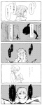 5koma charlotte_(madoka_magica) comic doujinshi genderswap hands_on_own_head highres kurono_yuu mahou_shoujo_madoka_magica monochrome open_mouth outstretched_hand personification profile scarf silhouette sketch smile tears tomoe_mami translated