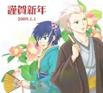 1boy 1girl 2009 aqua_eyes blue_eyes blue_hair camellia_(flower) closed_fan dated earrings fan floral_background floral_print flower folding_fan hair_flower hair_ornament hand_on_own_chest haori holding japanese_clothes jewelry kimono looking_away new_year persona persona_4 sake_asari shirogane_naoto short_hair smile sweat tatsumi_kanji tsumami_kanzashi white_hair
