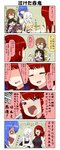 1girl 5koma animal_ears apron bangs black_hair blank_eyes blonde_hair blowing_nose blue_eyes blue_hair blunt_bangs blush brown_eyes brown_hair chibi closed_eyes coat comic commentary_request crying crying_with_eyes_open danyotsuba_(yuureidoushi_(yuurei6214)) dress eyebrows_visible_through_hair flying_sweatdrops fox_ears fox_tail hair_between_eyes hair_ornament hairclip hand_on_another's_head hidden_eyes highres japanese_clothes kimono lifting_person long_hair long_sleeves maid_apron multiple_tails oni oni_horns onigashima_aoki onizuka_ao onizuka_shiro open_mouth original pink_kimono ponytail raccoon_ears red_eyes red_hair reiga_mieru shaded_face shiki_(yuureidoushi_(yuurei6214)) shirt short_hair short_sleeves sleeveless sleeveless_dress sleeveless_shirt streaming_tears surprised sweatdrop tail tears tenko_(yuureidoushi_(yuurei6214)) tissue translation_request trembling wavy_mouth white_hair youkai yuureidoushi_(yuurei6214)