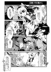 !? /\/\/\ 3girls aardwolf_(kemono_friends) aardwolf_ears aardwolf_print aardwolf_tail animal_ear_fluff animal_ears animal_print bangs bare_shoulders buttons collared_shirt comic commentary_request day dirty dirty_face dog_(mixed_breed)_(kemono_friends) dog_ears elbow_gloves empty_eyes extra_ears eyebrows_visible_through_hair fang flower flying_sweatdrops frilled_shorts frills fur_collar furrowed_eyebrows ghost giving_up_the_ghost gloves greyscale hair_between_eyes halo high_ponytail highres kemono_friends kitsunesuki-san leaf legwear_under_shorts long_hair looking_at_another monochrome multicolored_hair multiple_girls necktie outdoors pantyhose parted_bangs parted_lips ponytail print_gloves print_legwear print_shirt scared shaded_face shirt shorts shouting sidelocks sleeveless sleeveless_shirt smile surprised tail tomoe_(kemono_friends)_(niconico88059799) translation_request wing_collar