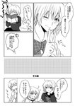 3girls :d ;) ^_^ ahoge anger_vein bangs blush bow braid closed_eyes closed_mouth collared_shirt comic curtains eyebrows_visible_through_hair fate/grand_order fate_(series) hair_between_eyes heart highres holding index_finger_raised indoors iroha_(shiki) jeanne_d'arc_(alter)_(fate) jeanne_d'arc_(fate) jeanne_d'arc_(fate)_(all) jeanne_d'arc_alter_santa_lily long_hair long_sleeves multiple_girls nose_blush one_eye_closed open_mouth sailor_collar school_uniform serafuku shirt single_braid smile v-shaped_eyebrows window