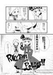 2girls :d apron ascot badge braid brooch coat comic cup drinking english_text greyscale grin izayoi_sakuya jewelry maid maid_headdress monochrome multiple_girls open_mouth remilia_scarlet short_hair slit_pupils smile sonson_(eleven) sweatdrop tea teacup touhou translated twin_braids v-shaped_eyebrows v_arms waist_apron