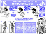 /\/\/\ 3girls >_< ^_^ animal_ears arrow bare_legs barefoot bars blush blush_stickers bunny_ears bunny_tail cellphone closed_eyes crescent curtains dress gensoukoumuten hat heart holding inaba_tewi instructions leaning leaning_forward looking_down multiple_girls phone puffy_short_sleeves puffy_sleeves reisen_udongein_inaba shoes short_hair short_sleeves skirt solid_eyes standing tail touhou translated wavy_mouth white_legwear window yagokoro_eirin