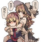 2girls :d :o alice_margatroid apron black_dress blonde_hair blue_dress blush braid capelet carrying commentary_request curly_hair dress girl_on_top hairband hat hat_ribbon highres kirisame_marisa lolita_hairband long_hair looking_at_another multiple_girls open_mouth piggyback ribbon sato_imo short_hair simple_background single_braid smile sweat touhou translation_request waist_apron white_apron white_background white_capelet white_ribbon witch witch_hat yellow_eyes