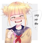 1girl absurdres bangs blonde_hair blunt_bangs blush boku_no_hero_academia breasts commentary condom double_bun fangs grin highres holding long_sleeves looking_at_viewer lovesexieie medium_breasts messy_hair open_mouth school_uniform serafuku sexually_suggestive short_hair simple_background smile solo teeth toga_himiko translation_request yellow_eyes