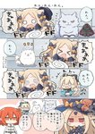 +++ 1boy 3girls :3 >_< @_@ abigail_williams_(fate/grand_order) ahoge angeltype animal animal_ears bangs belt_buckle black_belt black_bow black_dress black_gloves black_hat black_jacket black_pants black_scarf black_sclera blonde_hair blush_stickers bow bowtie buckle cape cat_ears cat_tail chain chaldea_uniform closed_eyes closed_mouth collared_shirt comic commentary curled_tail dog dog_ears dog_tail dress eyebrows_visible_through_hair fang fate/grand_order fate_(series) flying_sweatdrops fujimaru_ritsuka_(female) furrowed_eyebrows gag gloves hair_between_eyes hair_bow hair_ornament hair_scrunchie half_updo haori hat headless hessian_(fate/grand_order) improvised_gag jacket japanese_clothes jitome keyhole kimono koha-ace lobo_(fate/grand_order) long_hair long_sleeves looking_at_another medium_hair motion_lines multiple_girls o_o okita_souji_(fate) open_mouth orange_bow orange_eyes orange_hair orange_scrunchie outstretched_arms pants parted_bangs pink_eyes polka_dot polka_dot_bow ponytail red_cape red_neckwear running scared scarf screaming scrunchie shaded_face shiny shiny_hair shirt side_ponytail sidelocks sleeves_past_fingers speech_bubble standing stuffed_animal stuffed_toy tail tail_bow tail_wagging talking tape tape_gag tears teddy_bear translated v-shaped_eyes wheel_o_feet white_kimono white_shirt wide_sleeves witch_hat wolf