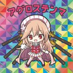 1girl agrostemma_(flower_knight_girl) argyle argyle_shirt bangs bikkuriman_(style) brown_cape cape character_name chibi eyebrows_visible_through_hair flower flower_knight_girl gloves gun hair_between_eyes hair_flower hair_ornament hat light_brown_hair long_hair outstretched_arm pink_flower pink_ribbon pleated_skirt red_eyes red_footwear ribbon rifle rinechun shirt skirt solo standing striped striped_legwear thighhighs vertical-striped_hat vertical-striped_legwear vertical_stripes very_long_hair weapon white_gloves white_hat white_skirt