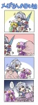 4girls 4koma =_= bag colonel_aki comic computer controller flandre_scarlet game_controller gamepad handheld_game_console izayoi_sakuya multiple_girls patchouli_knowledge playstation_portable remilia_scarlet silent_comic television touhou translated umbrella