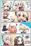 ! /\/\/\ 1boy 3girls 4koma :o :t ? absurdres ahoge animal artoria_pendragon_(all) bangs bedivere black_bow black_dress black_jacket black_sleeves blonde_hair blue_eyes blush bow bowl braid brown_eyes brown_hair cavall_the_2nd closed_mouth comic commentary_request crying detached_sleeves dog dog_food dress eyebrows_visible_through_hair fate/grand_order fate/stay_night fate_(series) food forehead fujimaru_ritsuka_(female) green_eyes hair_between_eyes hair_bun hair_ribbon hamburger hand_up highres holding holding_food index_finger_raised jacket jako_(jakoo21) juliet_sleeves leonardo_da_vinci_(fate/grand_order) long_sleeves multiple_girls one_side_up open_mouth parted_bangs parted_lips peeking_out pet_bowl polar_chaldea_uniform polka_dot profile puffy_sleeves red_shirt ribbon round_teeth saber_alter shaded_face shirt short_sleeves silver_hair smile tears teeth translation_request uniform upper_teeth