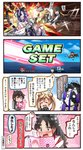 4girls 4koma :3 =3 =_= abukuma_(kantai_collection) abyssal_sun_hime ahoge anchor_symbol asymmetrical_legwear black_gloves black_hair black_jacket black_legwear black_serafuku black_skirt blonde_hair blue_background blue_eyes blue_sailor_collar blue_sky blush blush_stickers book braid brown_background brown_eyes brown_hair character_name claws cloud comic commentary day double_bun emphasis_lines english_text fan fang fate_(series) fingerless_gloves floating floating_hair flying_sweatdrops folding_fan gameplay_mechanics gloves grey_sailor_collar hair_between_eyes hair_flaps hair_ornament hair_over_shoulder hair_ribbon hair_rings heart high_ponytail highres holding holding_book horizon horns ido_(teketeke) isokaze_(kantai_collection) jacket japanese_clothes kantai_collection kawasumi_ayako kazagumo_(kantai_collection) kicking kneehighs long_hair long_sleeves machinery manga_(object) multi-tied_hair multicolored multicolored_background multiple_girls neck_ribbon neckerchief nisshin_(kantai_collection) o_o ocean open_mouth parody pink_background pleated_skirt ponytail pornography reading red_eyes red_neckwear red_ribbon remodel_(kantai_collection) revision ribbon robe rubber_band sailor_collar school_uniform seiyuu_connection serafuku shigure_(kantai_collection) shinkaisei-kan short_eyebrows short_sleeves single_braid single_kneehigh single_thighhigh skeletal_arm skirt sky speech_bubble speed_lines super_smash_bros. super_smash_bros._ultimate thick_eyebrows thighhighs torn_clothes translated trembling tress_ribbon turret very_long_hair white_gloves white_hair white_robe wide_sleeves