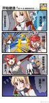 !? 4koma ?? angry azur_lane blonde_hair blue_hair breasts brooklyn_(azur_lane) bruise bruise_on_face chinese_text cleavage clenched_teeth cleveland_(azur_lane) comic commentary damage_numbers dark_skin gameplay_mechanics helena_(azur_lane) highres injury japanese_clothes lifting_person phoenix_(azur_lane) punching red_hair saint_seiya spoken_interrobang teeth translated xiujia_yihuizi