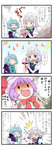 /\/\/\ 2girls 4koma @_@ ^_^ ahoge apron blue_eyes blue_hair blush bow braid cellphone character_doll closed_eyes comic commentary doll flying_sweatdrops hair_ribbon hat heterochromia izayoi_sakuya jitome juliet_sleeves karakasa_obake long_sleeves maid maid_apron maid_headdress mob_cap multiple_girls object_hug phone puffy_short_sleeves puffy_sleeves purple_hair red_eyes remilia_scarlet ribbon shaded_face short_hair short_sleeves silver_hair simple_background smile tatara_kogasa touhou translated twin_braids umbrella vest wavy_mouth wings yuzuna99 |_|