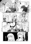 1boy 3girls aoki_hagane_no_arpeggio capera chihaya_gunzou closed_eyes comic crossover empty_eyes greyscale highres iona jealous kantai_collection kidou_senkan_nadesico kongou_(aoki_hagane_no_arpeggio) kongou_(kantai_collection) monochrome multiple_girls open_mouth parody personality_switch takao_(aoki_hagane_no_arpeggio) translated