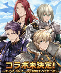 4boys airgetlam_(fate) armor bedivere blonde_hair blue_eyes blue_sky cloud day fate/grand_order fate_(series) fur_trim gawain_(fate/extra) gawain_(fate/grand_order) granblue_fantasy granblue_fantasy_(style) green_eyes highres knights_of_the_round_table_(fate) lancelot_(fate/grand_order) long_hair looking_at_viewer male_focus multiple_boys namesake purple_eyes purple_hair sky smile tetsukuzu_tetsuko trait_connection translated tristan_(fate/grand_order) twitter_username