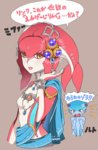 !! 2girls angry blush blush_stickers bracelet breasts capelet fins fish_girl gem hair_ornament highres jealous jewelry lipstick looking_at_viewer makeup mipha multiple_girls necklace open_mouth parted_lips princess_ruto purple_eyes small_breasts sou_(sona99) speech_bubble tears text the_legend_of_zelda the_legend_of_zelda:_breath_of_the_wild the_legend_of_zelda:_ocarina_of_time translated yellow_eyes zora