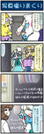 4koma animal animal_on_head artist_self-insert blonde_hair blue_eyes blue_hair brown_hair closed_eyes comic commentary door hand_on_own_chin hat heterochromia highres holding holding_umbrella indoors japanese_clothes juliet_sleeves karakasa_obake kyubey long_sleeves mahou_shoujo_madoka_magica mizuki_hitoshi open_mouth pillow_hat puffy_sleeves red_eyes short_hair sign sitting sitting_on_head sitting_on_person sweatdrop tassel tatara_kogasa touhou translated tsukumo_yatsuhashi umbrella vest wide_sleeves yakumo_ran yellow_eyes