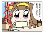 1koma :3 bkub_(style) brown_hair comic cup double_bun earth_ekami headgear kantai_collection kongou_(kantai_collection) nontraditional_miko parody plate poptepipic purple_eyes sipping style_parody teacup translation_request trembling