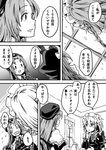 2girls braid comic flying_sweatdrops greyscale hat hong_meiling izayoi_sakuya juliet_sleeves long_sleeves looking_at_another maid_headdress miero monochrome multiple_girls o_o open_mouth puffy_sleeves snowing star touhou translation_request twin_braids window