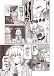 @_@ ahoge apartment blush braid breasts chibi chibi_inset closed_eyes coffee_table comic commentary_request couch embarrassed fate/grand_order fate_(series) fujimaru_ritsuka_(male) gakuran hand_on_own_cheek heart hidden_eyes hitting hood hoodie jeanne_d'arc_(alter)_(fate) jeanne_d'arc_(fate) jeanne_d'arc_(fate)_(all) kouji_(campus_life) large_breasts long_hair long_sleeves nightgown open_mouth school_uniform serafuku sitting smile spoken_sweatdrop standing sweatdrop thought_bubble translated trembling