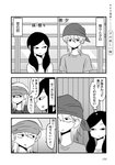 2girls bandana comic greyscale head_scarf highres kagaya_nene kagaya_yuu long_hair looking_at_viewer mochi_au_lait monochrome multiple_girls no_nose original siblings sisters translated twintails