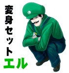 1boy bad_id bad_pixiv_id cosplay crossed_arms death_note facial_hair hat l_(death_note) luigi luigi_(cosplay) male_focus mario_(series) masao mustache overalls parody pun solo squatting translated