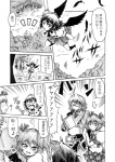 1boy 2girls arm_hug bad_id comic feathers hair_ribbon hat heart hidefu_kitayan himekaidou_hatate monochrome morichika_rinnosuke multiple_girls o_o ribbon shameimaru_aya tokin_hat touhou translated twintails wings