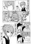/\/\/\ admiral_(kantai_collection) blood chair comic hat kantai_collection military military_uniform monochrome naval_uniform nosebleed onio paper peaked_cap pencil school_uniform shaded_face shiranui_(kantai_collection) short_ponytail sleepy sweatdrop table translation_request uniform writing