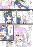 !! 3girls blonde_hair blue_hair blush bow closed_eyes comic embarrassed emphasis_lines fan folding_fan food fruit hair_bow hat hat_bow heart hinanawi_tenshi incipient_kiss long_hair looking_away motion_blur motion_lines multiple_girls open_mouth peach pink_hair ponytail pout sketch surprised sweatdrop touhou translated unya watatsuki_no_toyohime watatsuki_no_yorihime waving_arms yuri