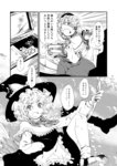2girls alice_margatroid box broom capelet comic crescent doujinshi dress hairband hat kinosaki kirisame_marisa long_hair monochrome multiple_girls patchouli_knowledge petals ribbon scarf short_hair snow touhou translated witch_hat