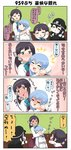 /\/\/\ 3girls 4koma >_< ahoge asymmetrical_bangs bangs battleship_hime black_hair blue_eyes blue_hair blush bow brown_eyes brown_hair choke_hold comic commentary dress epaulettes female_admiral_(kantai_collection) flying_sweatdrops fujinami_(kantai_collection) full-face_blush gloves hair_between_eyes hair_bow head_bump highres holding_head horns kantai_collection long_hair military military_uniform multiple_girls oni_horns open_mouth outstretched_arms pinafore_dress ponytail puchimasu! red_eyes school_uniform shaded_face sidelocks sleeveless sleeveless_dress smile strangling surprised sweatdrop tearing_up translated unconscious uniform white_gloves white_skin yuri yuureidoushi_(yuurei6214)