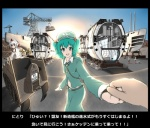 6+girls absurdres animal_ears clone crane factory fisheye green_eyes green_hair hair_bobbles hair_ornament hat highres inubashiri_momiji kawashiro_nitori kettenkrad key military military_vehicle multiple_girls perspective red_eyes short_hair submarine tail tokin_hat touhou translated twintails u.s.m.c vehicle white_hair windowboxed wolf_ears wolf_tail