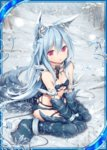 1girl akkijin animal_ears bare_shoulders blue_hair breasts card_(medium) cuffs day long_hair official_art outdoors paws red_eyes shackles shinkai_no_valkyrie sidelocks sitting small_breasts snow snowing solo squall_(shinkai_no_valkyrie) tail very_long_hair wariza wolf_ears wolf_tail