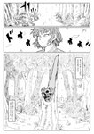 1girl broken_skull comic forest greyscale highres japanese_clothes kimono md5_mismatch monochrome nature opagi patterned_clothing scan short_hair skull soga_no_tojiko touhou translated tree tree_stump
