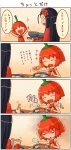 2girls 4koma :d chibi comic drooling failure food habanero habanero-neesan habanero-tan long_hair multiple_girls open_mouth original shigatake short_hair smile translated triangle_mouth