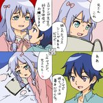 4koma aqua_eyes blue_hair book bow comic commentary eromanga_sensei hair_bow implied_masturbation izumi_masamune izumi_sagiri long_hair low-tied_long_hair pajamas partially_translated rifyu short_hair simple_background tearing_up translation_request