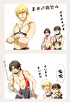 3boys bdsm billy_herrington blonde_hair bracelet brown_eyes brown_hair chibi collar comic cosplay facial_hair fate/zero fate_(series) gachimuchi gilgamesh goatee jewelry jirka_kalvoda jirka_kalvoda_(cosplay) jitome kotomine_kirei leather male_focus mars_symbol multiple_boys necklace parody pinki_(shounenkakuseiya) real_life red_eyes shirtless sparkle spiked_collar spikes tears toosaka_tokiomi towel translated underwear van_darkholme van_darkholme_(cosplay)