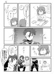 1boy 1girl arm_up asaya_minoru bangs barefoot bed book clock closed_eyes closed_mouth collared_shirt comic commentary_request cu_chulainn_(fate/prototype) eighth_note eyebrows_visible_through_hair fate/grand_order fate/prototype fate_(series) fujimaru_ritsuka_(female) gloves greyscale hair_between_eyes holding holding_book indoors long_sleeves monochrome motion_lines musical_note on_bed pants parted_lips salute seiza shirt sitting sitting_on_bed soles sweat translation_request walking wall_clock