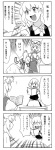 2girls 4koma azumanga_daiou bad_id bow braid check_translation comic hat highres kirisame_marisa long_hair monochrome multiple_girls nattororo parody short_hair touhou translated translation_request yakumo_yukari