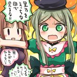 2girls angry apron bangs black_hat black_shirt blunt_bangs blush blush_stickers breasts brown_hair commentary_request dress green_dress green_eyes greyscale hat looking_at_viewer lowres medium_breasts monochrome multiple_girls nishida_satono open_mouth outstretched_arms parted_bangs pote_(ptkan) puffy_short_sleeves puffy_sleeves purple_eyes shirt short_hair_with_long_locks short_sleeves sidelocks sweat teireida_mai touhou translation_request upper_body |_|