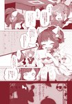 3girls :3 :d abe_nana age_difference animal_ears apron ascot bangs bare_shoulders blunt_bangs blush bow bowing bowtie breasts bunny_ears cat_ears cat_tail charm_(object) child closed_eyes comic cubicle dress eyebrows_visible_through_hair eyelashes fake_animal_ears fake_tail fang flying_sweatdrops frilled_dress frills from_behind from_side hair_bow heart heart_print height_difference high_ponytail holding holding_microphone idolmaster idolmaster_cinderella_girls indoors juliet_sleeves lace lace-trimmed_dress long_sleeves maekawa_miku maid maid_apron microphone monochrome multiple_girls office open_mouth pantyhose polka_dot polka_dot_background puffy_short_sleeves puffy_sleeves ribbed_legwear short_hair short_sleeves sidelocks silhouette smile solid_circle_eyes solid_oval_eyes spoken_blush swept_bangs tail usoneko v_arms wavy_hair younger
