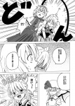 3girls alice_margatroid bat_wings blood blush braid clock comic greyscale hairband hat izayoi_sakuya knife maid_headdress monochrome multiple_girls nosebleed remilia_scarlet shino_(ponjiyuusu) short_hair time_stop touhou translated twin_braids wings