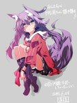 1girl animal_ear_fluff animal_ears blush boots dated fox_ears fox_girl fox_tail grey_background highres holding_legs hood hoodie long_hair looking_at_viewer original oruta_(owata_saber) purple_hair signature simple_background tail yellow_eyes