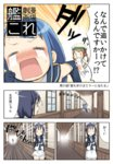 3girls :d bare_shoulders batsubyou blue_eyes blue_hair brown_hair cat comic crying elbow_gloves engiyoshi error_musume following girl_holding_a_cat_(kantai_collection) gloves hair_ribbon hat kantai_collection long_hair multiple_girls open_mouth pleated_skirt ribbon running sailor_collar sailor_hat samidare_(kantai_collection) school_uniform serafuku skirt smile suzukaze_(kantai_collection) sweatdrop thighhighs translated twintails v-shaped_eyebrows very_long_hair |_|